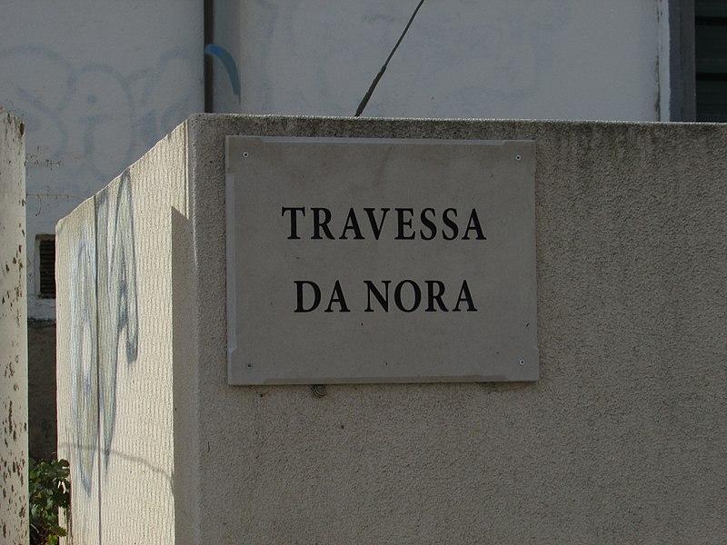 Albufeira requalifica Rua e Travessa da Nora