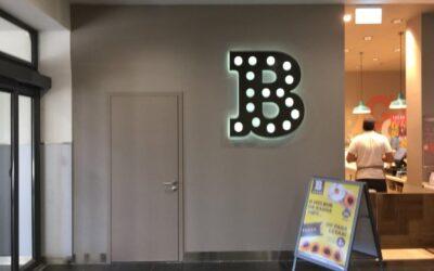 Loja Bagga da Amadora já está aberta ao público
